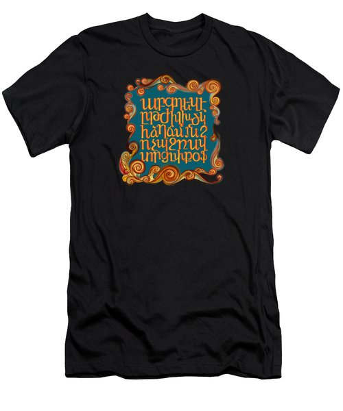 Armenian Alphabet Mural Men's T-Shirt (Athletic Fit)