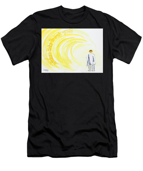 Be Still And Know  Men's T-Shirt (Athletic Fit)