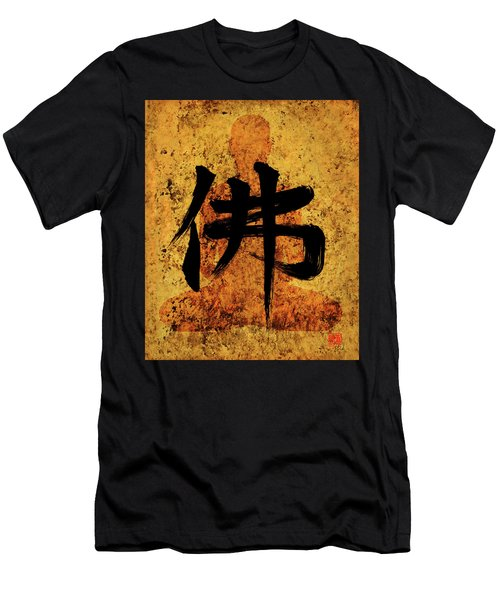 Butsu / Buddha Painting 2 Men's T-Shirt (Athletic Fit)