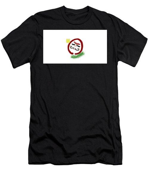 Daruma Men's T-Shirt (Athletic Fit)
