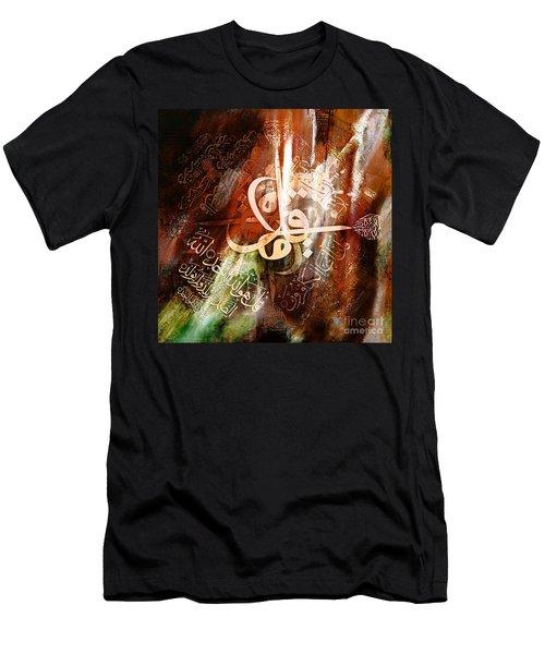 four Qul Men's T-Shirt (Athletic Fit)