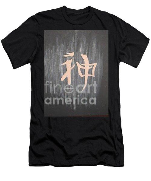 God Men's T-Shirt (Slim Fit) by Talisa Hartley