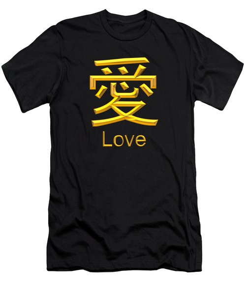 Golden 3d Look Japanese Symbol For Love Men's T-Shirt (Athletic Fit)