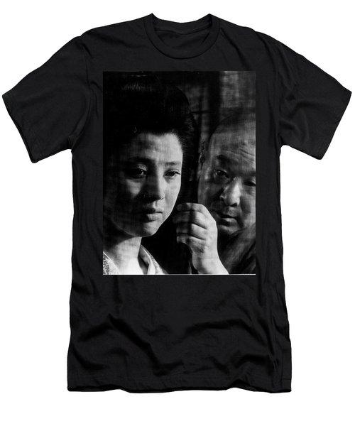 Illusion Of Blood Mariko Okada Men's T-Shirt (Slim Fit) by Dan Twyman