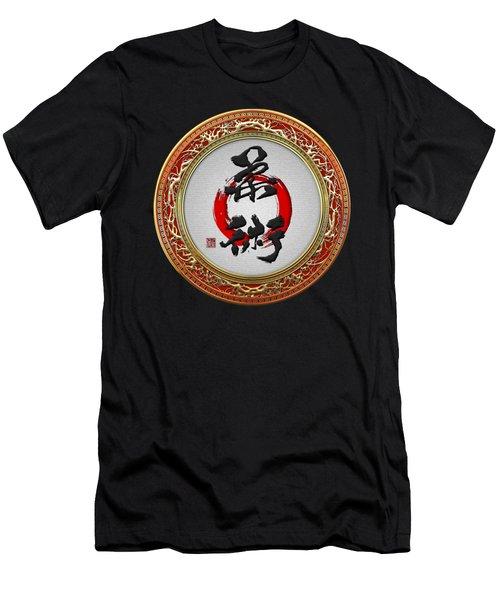 Japanese Calligraphy - Jujutsu On Black Men's T-Shirt (Athletic Fit)