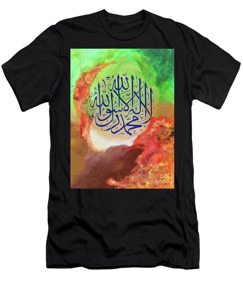 La-illaha-ilallah-2 Men's T-Shirt (Athletic Fit)