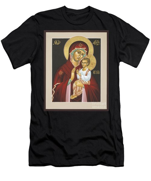 Mother Of God Light In All Darkness 016 Men's T-Shirt (Athletic Fit)