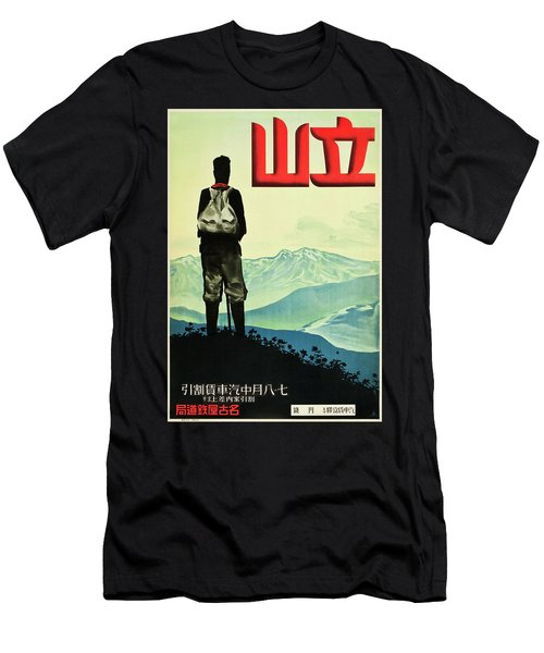Mount Tate 1930 Japanese Poster Men's T-Shirt (Athletic Fit)