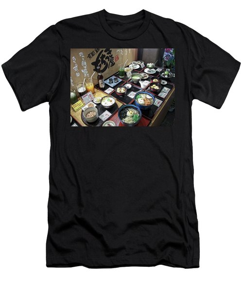 Plastic Food Display - Kyoto Japan Men's T-Shirt (Athletic Fit)