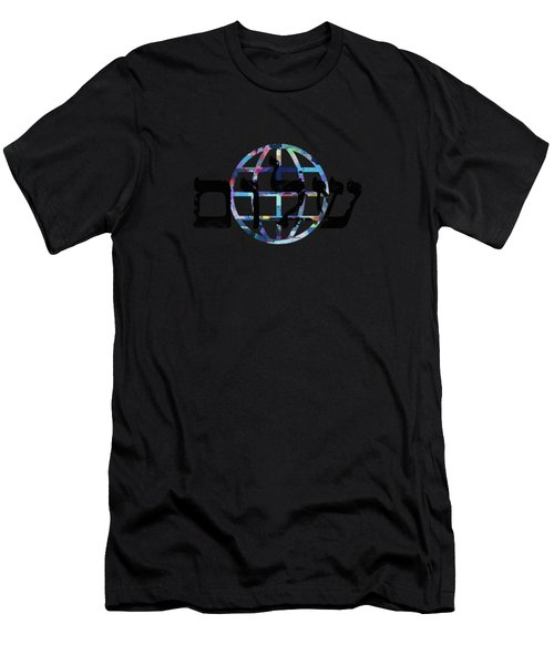 Shalom  Men's T-Shirt (Athletic Fit)