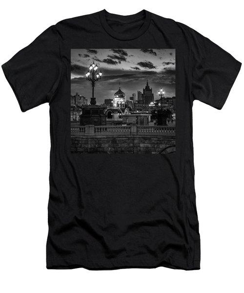 Twilight. Men's T-Shirt (Athletic Fit)