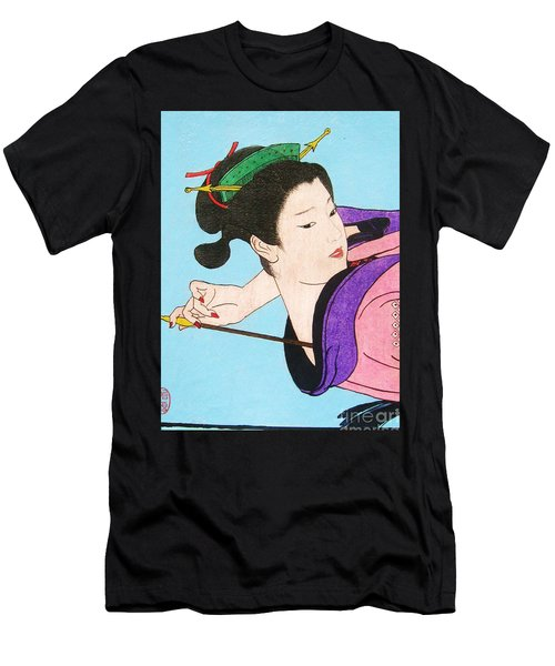 Watashi No Senaka O Kaite Men's T-Shirt (Athletic Fit)
