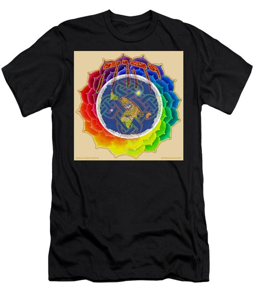 Yhwh Covers Earth Men's T-Shirt (Athletic Fit)