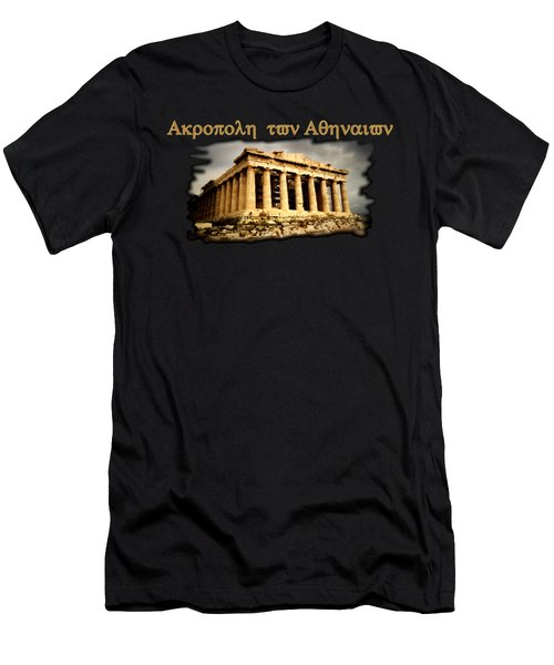 Akropole Ton Athenaion Men's T-Shirt (Athletic Fit)