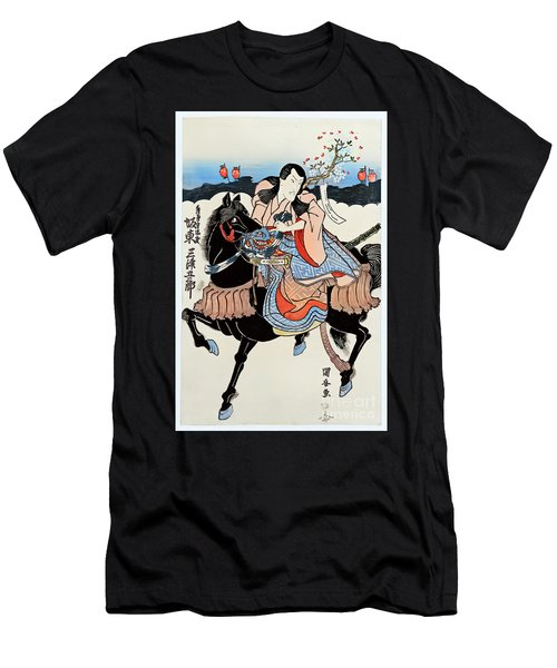 Bando Mitsugoro Riding A Horse Men's T-Shirt (Athletic Fit)