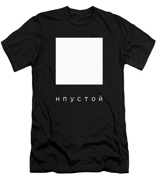Empty Men's T-Shirt (Athletic Fit)
