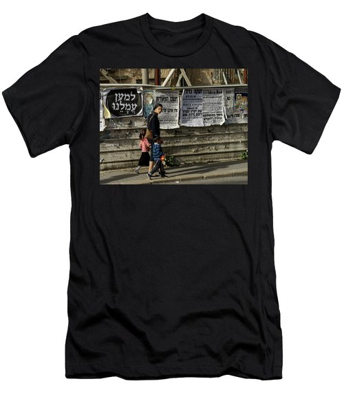 Mother Men's T-Shirt (Athletic Fit)