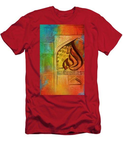 Allah Men's T-Shirt (Athletic Fit)