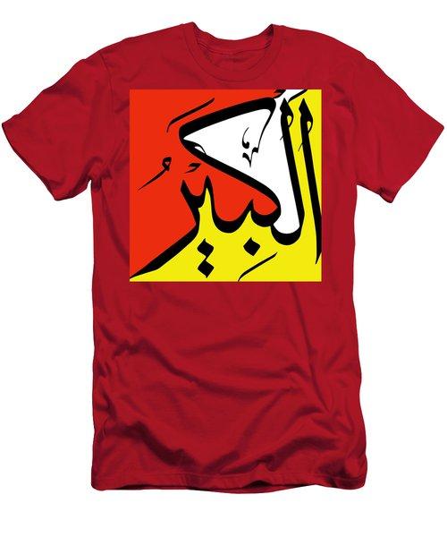Al-kabir Men's T-Shirt (Athletic Fit)