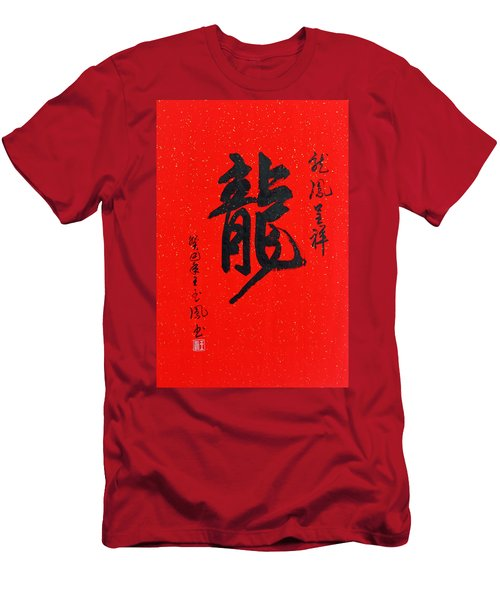 Men's T-Shirt (Slim Fit) featuring the painting Dragon In Chinese Calligraphy by Yufeng Wang