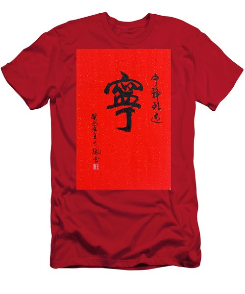 Men's T-Shirt (Slim Fit) featuring the painting Peace And Tranquility In Chinese Calligraphy by Yufeng Wang