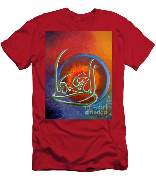 Allah Mohd And Ali Men's T-Shirt (Athletic Fit)
