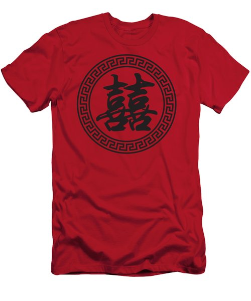 Chinese Wedding Double Happiness Symbol Men's T-Shirt (Athletic Fit)