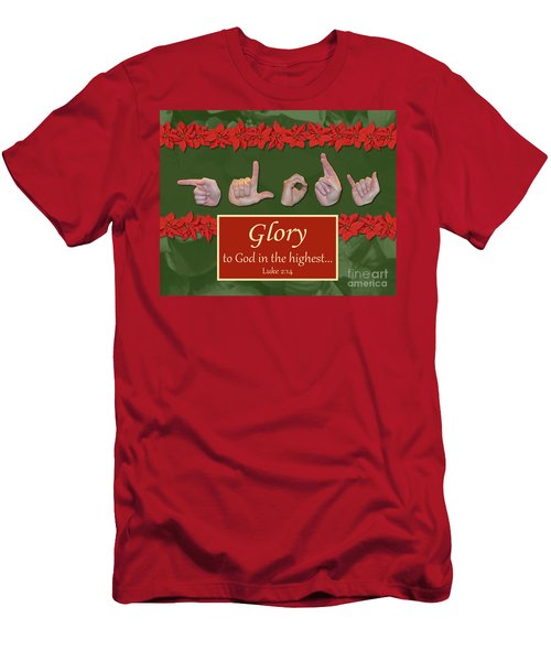 Glory To God Men's T-Shirt (Athletic Fit)
