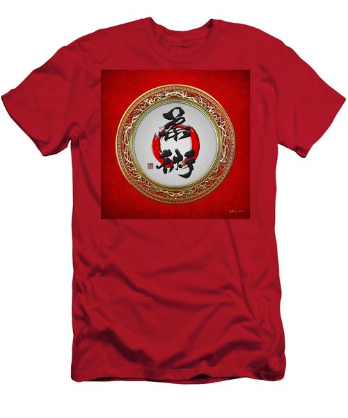Japanese Kanji Calligraphy - Jujutsu Men's T-Shirt (Athletic Fit)