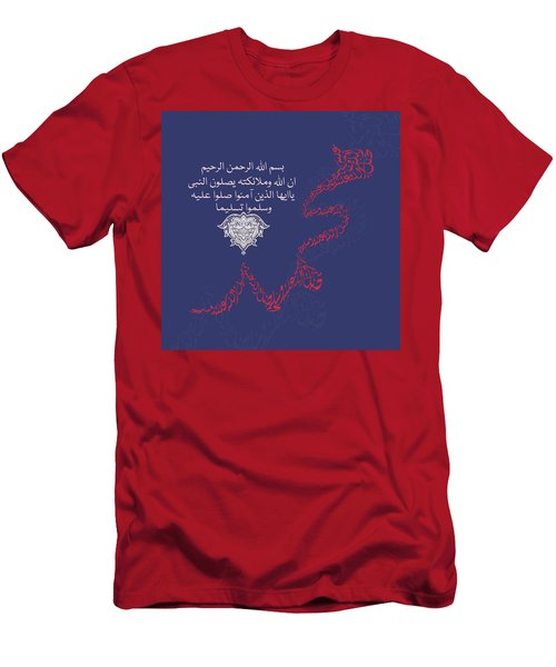 Men's T-Shirt (Slim Fit) featuring the painting Muhammad 1 612 3 by Mawra Tahreem