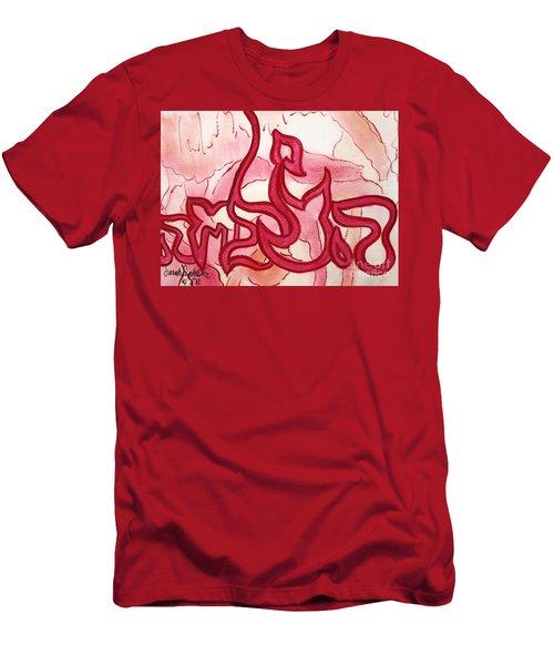 Hatzlacha Nf15-107 Men's T-Shirt (Athletic Fit)