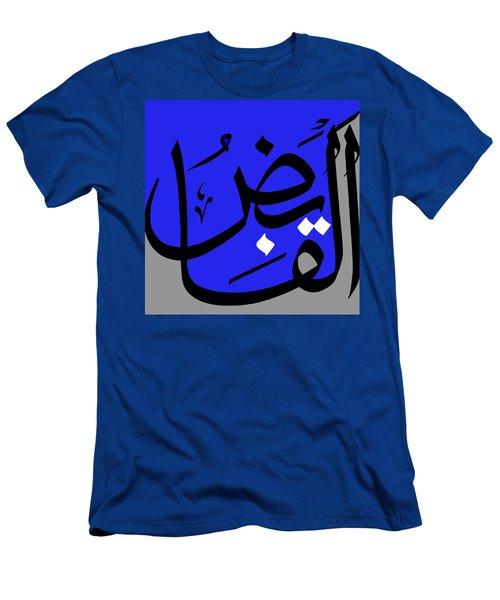 Al-qabid Men's T-Shirt (Athletic Fit)