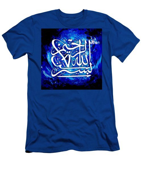 Islamic Calligraphy 011 Men's T-Shirt (Athletic Fit)