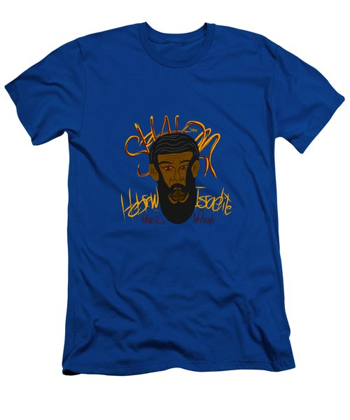 Hebrew Shalom 1 Men's T-Shirt (Athletic Fit)