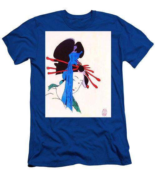 Sutekina Geisha Ni Men's T-Shirt (Athletic Fit)