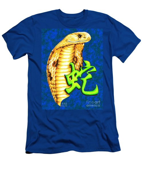 Year Of The Snake Men's T-Shirt (Athletic Fit)