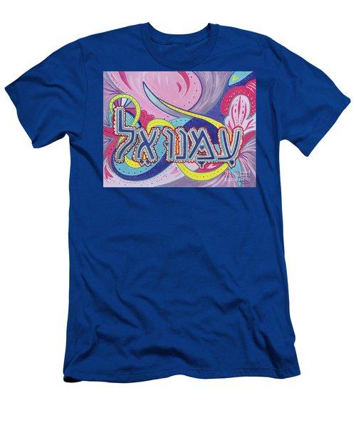 Immanuel Men's T-Shirt (Athletic Fit)