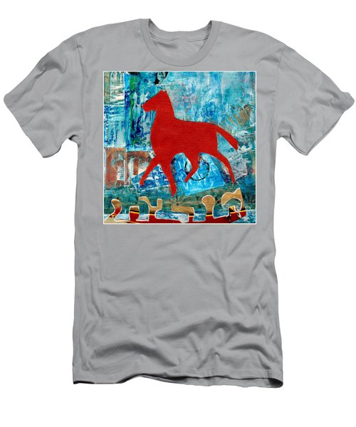 Carousel Men's T-Shirt (Slim Fit) by Patricia Cleasby