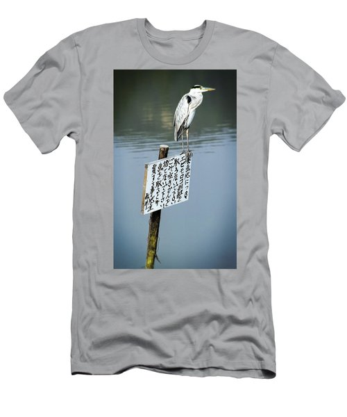 Japanese Waterfowl - Kyoto Japan Men's T-Shirt (Athletic Fit)
