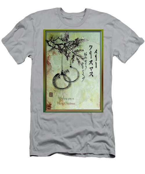 Men's T-Shirt (Slim Fit) featuring the painting Merry Christmas Japanese Calligraphy Greeting Card by Peter v Quenter