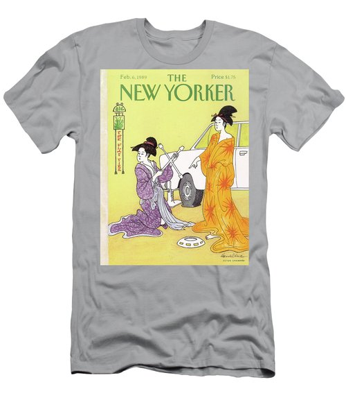 New Yorker February 6th, 1989 Men's T-Shirt (Athletic Fit)