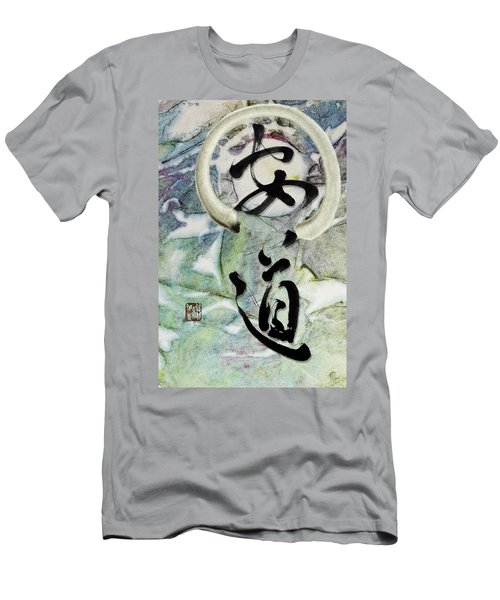 Peaceful Path With Enso Men's T-Shirt (Athletic Fit)