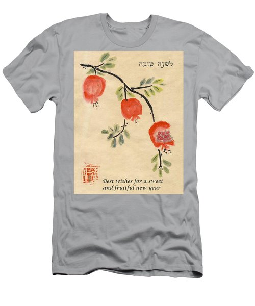 Pomegranates For Rosh Hashanah Men's T-Shirt (Athletic Fit)