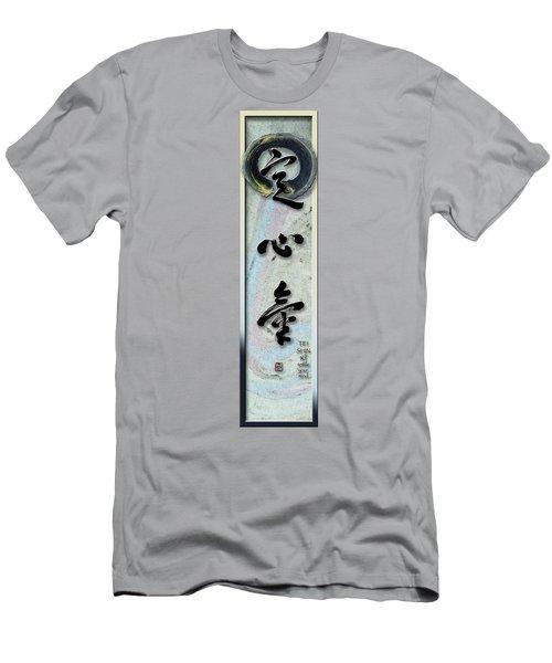 Settle Your Mind Teishinki Men's T-Shirt (Athletic Fit)