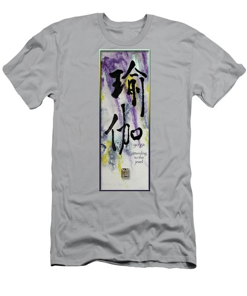 Yoga Attending To The Jewel Men's T-Shirt (Athletic Fit)