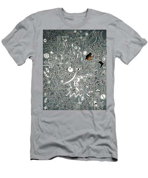 A Bird's Chinese Vision Men's T-Shirt (Athletic Fit)