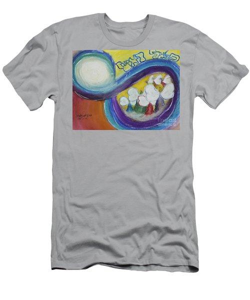 Archangels Men's T-Shirt (Athletic Fit)