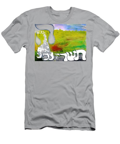 Behold The Hey Ab12 Men's T-Shirt (Athletic Fit)