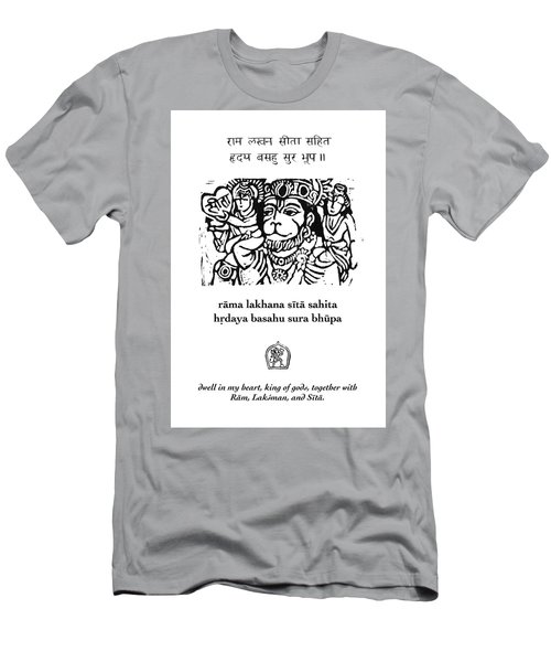Black And White Hanuman Chalisa Page 58 Men's T-Shirt (Slim Fit) by Jennifer Mazzucco