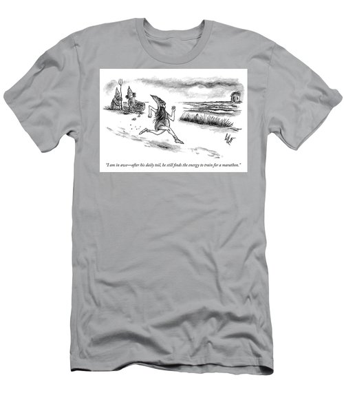 I Am In Awe Men's T-Shirt (Athletic Fit)